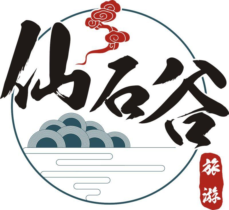 商城县康宏旅游服务有限公司