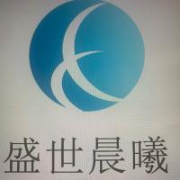 信阳市晨曦电子科技有限公司