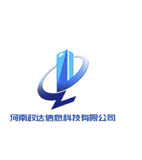 河南政达信息科技公司