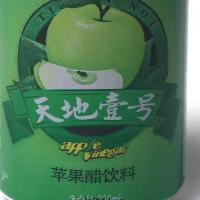 广东天地壹号饮料销售有限公司