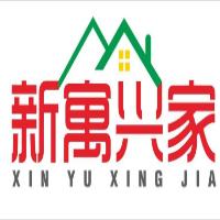 新寓兴家建筑(北京)设计有限公司