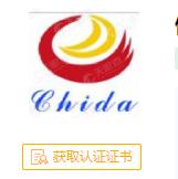 信阳驰达汽车维修服务有限公司