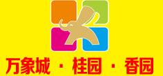 信阳九安昌平置业有限公司