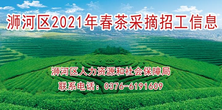 微信图片_20210302154207.png