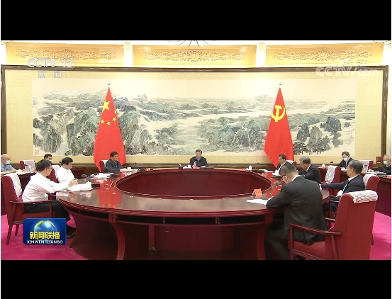 习近平主持中共中央政治局第三十次集体学习并讲话